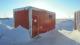 """Блок-контейнер модели """"САВА"""" В 6х2,4 Туалет"""